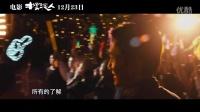 【杰森独家】陈奕迅 电影-摆渡人  暖心演唱《让我留在你身边》_超清