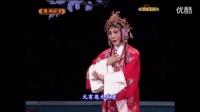 豫剧全场戏——《义烈风》虎美玲