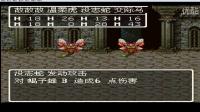 勇者斗恶龙3 1期第一把钥匙