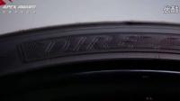 《测视》2016首届中国高性能轮胎评选完整直播大公开