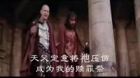 主耶稣被钉在十架上 圣餐诗歌