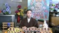 赵老师现世因果教育201