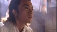 倚天屠龙记(第02集)