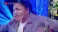 《跨界喜劇王》第四期 孫楠扮民工秀大連味英語 被白凱南曝年少做木工