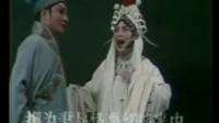 豫剧名家经典唱段合集二 豫剧 第1张
