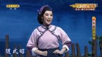豫剧全场戏——《九品巡检》李树建 李金枝 豫剧 第1张