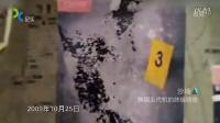 【沙场】韩国斥资78亿美元研发五代机 CPNTV