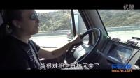 【卡车之家】我在美国开卡车,第四集:英语不好要吃罚单!美国开车要懂这些法规