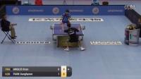 2016国际乒联巡回赛奥地利公开赛 U21决赛 安格斯·恩佐 vs 朴江贤