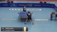 2016国际乒联巡回赛奥地利公开赛 1/4决赛 萨马拉 vs 桥本帆乃香