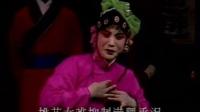 秦腔——《包夫人断案》全本 秦腔 第1张