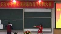 初中心理健康心理健康教育《情绪消防员》2(广东省中小学心理健康教育活动课大赛)