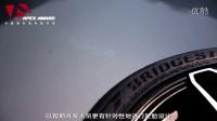 APEX AWARD中国高性能轮胎评选2016 | 普利司通RE71R测试