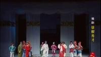 豫剧名家经典唱段合集三 豫剧 第1张