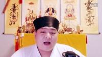全真阁子龙师傅:讲述鬼故事