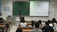 华南理工大学宣讲会-演讲人Eva