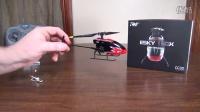 Esky - 150X Mini Helicopter - Flyin Ryan