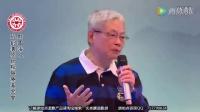 2016年1月 原始点医学讲座 (广州) ─16.急救一/原始点疗法最完整的张钊汉手法教学视频原始点案例按摩