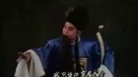 秦腔全本——《潘杨讼》(户县秦剧团)