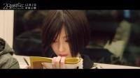 《28歲未成年》曝推廣曲MV 徐佳瑩《當我找到了你》