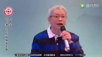 2016年1月 原始点医学讲座 (广州) ─17.急救二/原始点疗法最完整的张钊汉手法教学视频原始点案例按摩