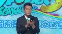 据说娱乐:佟大为自爆追求老婆要唱情歌!