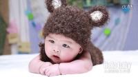 高翰林-百天&HELLO BABY儿童摄影工作室