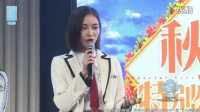 2016-11-12 SNH48 TeamSII公演MC剪辑