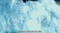 《藍色大海的傳說》首版預告 全智賢牽手李敏鎬