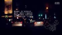 发誓走8000公里,却一出发就... 《北京物语》1.1 羊城至潮汕
