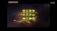 2017综合视频dj片头_静花园主制作