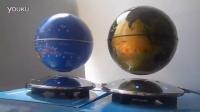 中国潮品酷玩,磁悬浮地球仪