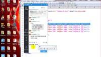 响应式网页设计:CSS3实现banner轮播特效-潭州教育