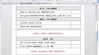 12-22 Div 大型企业悬浮 Future