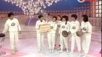 1991年万千星辉贺台庆 星爷功夫贺台庆(星吧影音字幕版)
