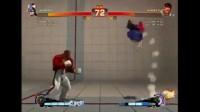 《终极街头霸王4》野试合大会视频036