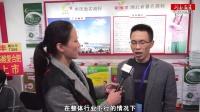 2016磷复肥展会华丰黄建军专访