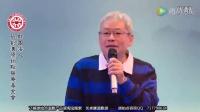 2016年1月 原始点医学讲座 (广州) ─18.癌肿瘤一/原始点疗法最完整的张钊汉手法教学视频原始点案例按摩