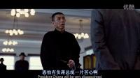 来看冯小刚影帝级别的表演。