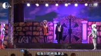 【SKY】奥特曼乐园舞台剧 镜子骑士的约定