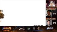 拳皇98《帮主锦标赛》B组全程录像