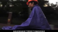 马云 - 阿里巴巴纪录片 -扬子江大鳄 (HD 中文版)