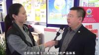 2016磷复肥展会乐喜施王鲁专访