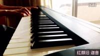 悲欢离合红颜旧 耐听的钢琴曲小段子