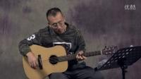 【火花吉他】-第二课《锻炼感受力》吉他入门教学