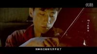 【风声】顾晓梦的秘密(主演:周迅 李冰冰 | 冰迅)