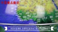 中国潮品酷玩磁悬浮地球仪