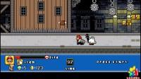 【灵灵解说】PC《Super Mario Brawl》Chapter-2:故事模式2/4