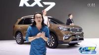 起亚KX7--索兰托国产版明年上市