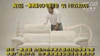 影院映前广告DCP打包-HTL